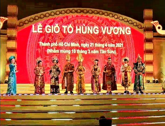 Chương trình biểu diễn của Nhà hát Cải lương Trần Hữu Trang tại Lễ Giỗ Tổ Hùng Vương ở TP.Thủ Đức: